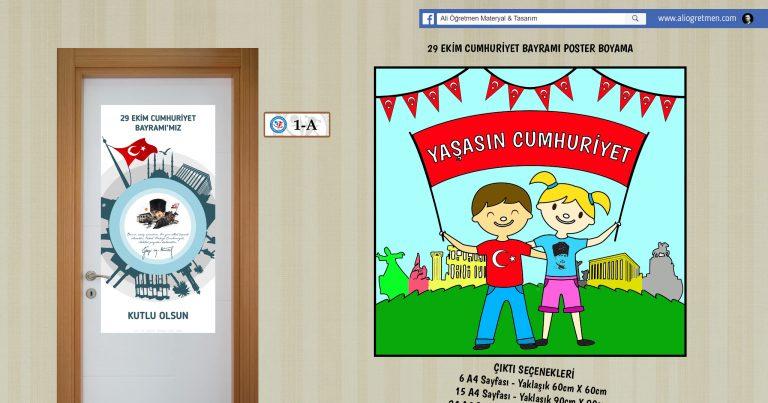 29 Ekim Cumhuriyet Bayrami Poster Boyama Ali Ogretmen Materyal