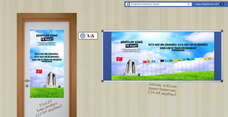 18 Mart Şehitler Günü Hazır Pano ve Poster Tasarımları